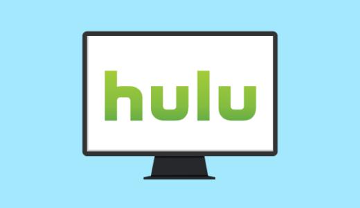 【公開】Huluを3年利用した感想とメリット・デメリット【評判・口コミ】