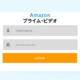 Amazonプライム・ビデオの登録方法_サムネイル
