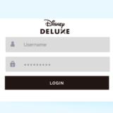 ディズニーデラックスの登録方法_サムネイル