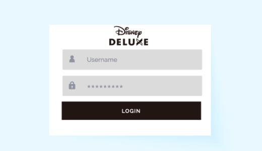 Disney DELUXE(ディズニーデラックス)に登録する方法をわかりやすく解説【2020年最新版】