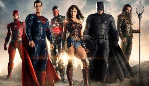 【DC映画はこの順番】DCEUのオススメ視聴順を解説!ドラマも観るべき?