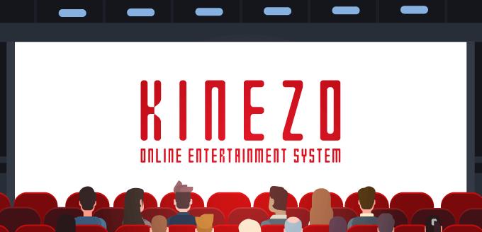 KINEZOはU-NEXTポイントが使える